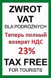 tax free motoamper elblag